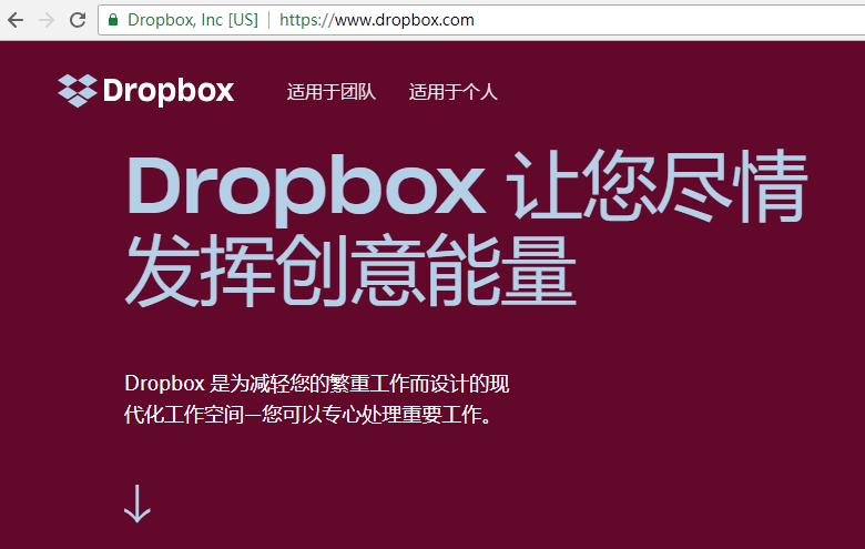 Dropbox.com原米主为30万美金错过几个亿!  域名快讯  第2张