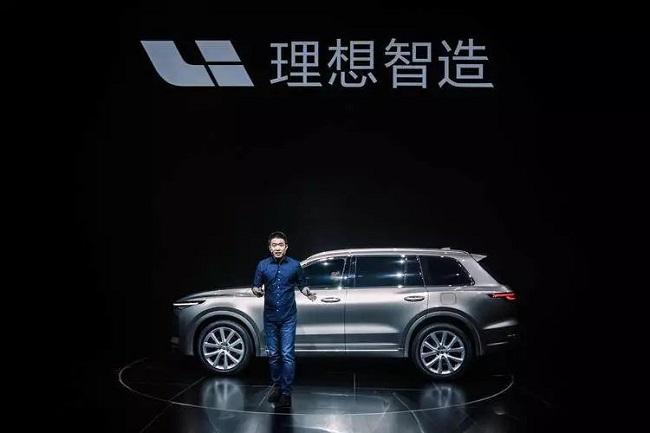 """李想开启""""理想智造"""",深埋11年的LiXiang.com终被启用!"""