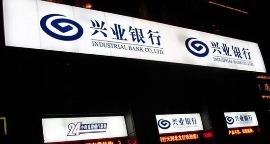 兴业银行等大终端,这枚双拼域名曝七位数易主创业公司  域名资讯  第2张