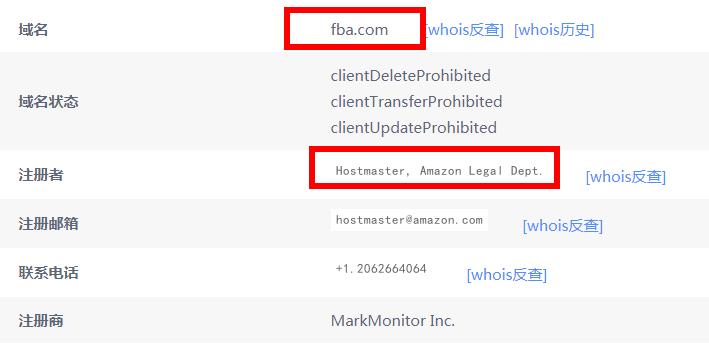 确认!亚马逊从英国终端手中收购域名FBA.com
