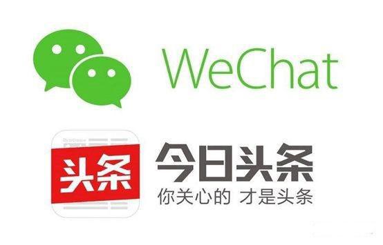 """飞聊""""双拼,子弹短信后又一社交新贵挑战微信?  域名资讯  第2张"""