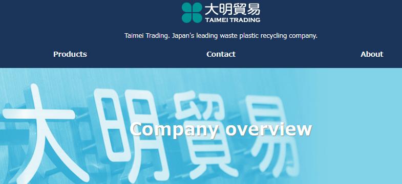 日本终端掉米!域名taimei.com以六位数的高价被抢注