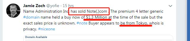 传日本人斥130万美元收购域名note.com域名