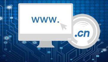 赞赞赞!每日互动收购并启用单拼域名ge.cn