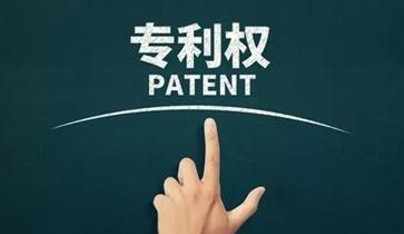 两家纸业公司6年专利纠纷案:一审判决赔偿超6000万!