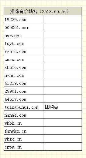 654321_副本.jpg