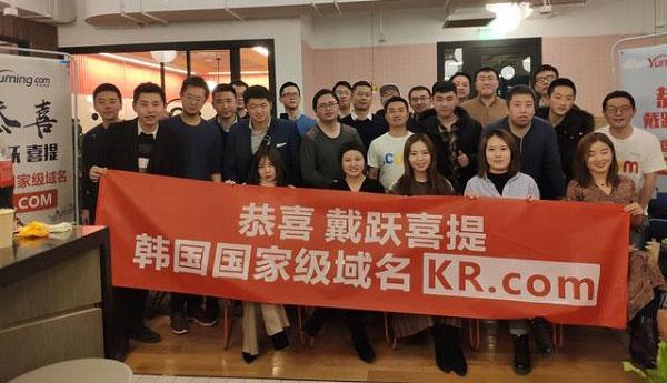 戴跃数百万美金拿下韩国国家级域名KR.com域名  域名资讯  第2张