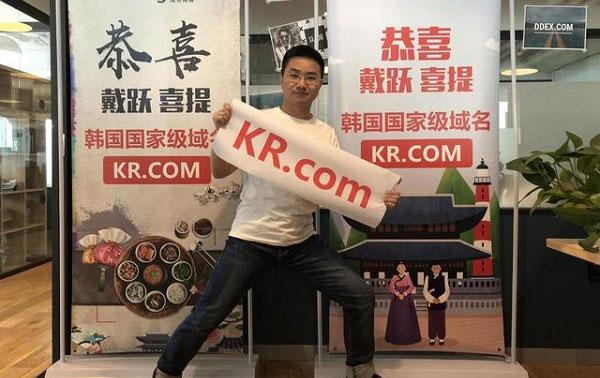 戴跃数百万美金拿下韩国国家级域名KR.com域名  域名资讯  第1张