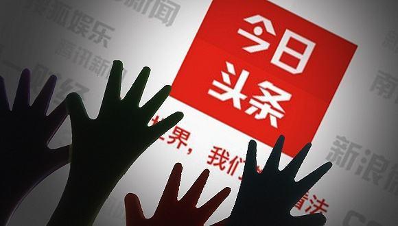 """今日头条收购""""飞聊""""双拼,子弹短信后又一社交新贵挑战微信?"""