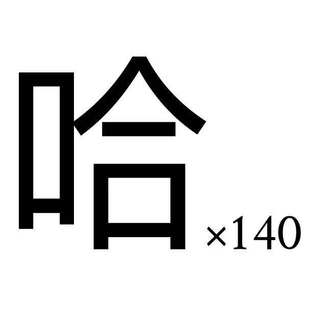 微信图片_20181211110616.jpg