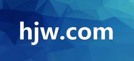 """曾中六位数易主!累主售出域名""""黄金网""""hjw.com"""