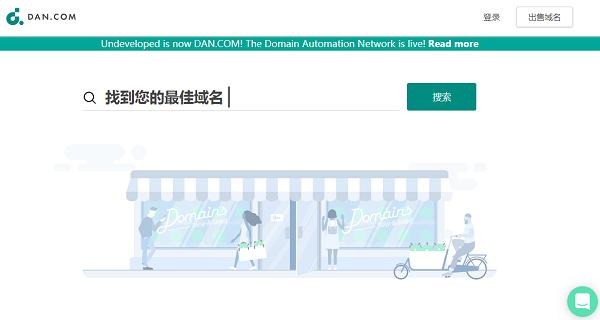 http://www.reviewcode.cn/yunweiguanli/52704.html