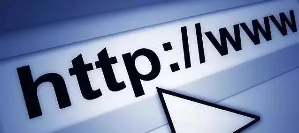 独立域名也可以作为注册地址办理公司营业执照了2019年最新