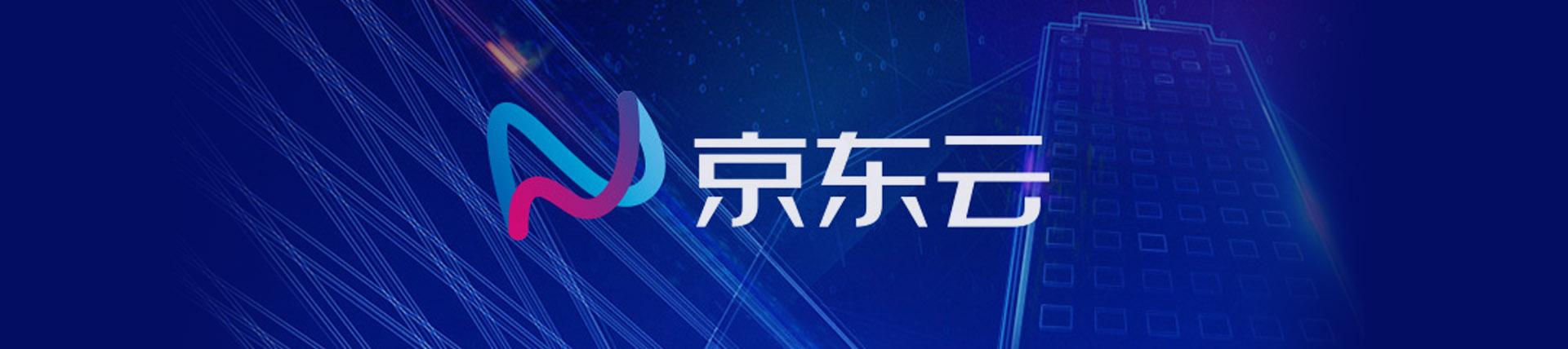 """刘强东新增云计算公司,京东注册大量""""京东云""""商标"""