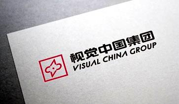 视觉中国已经恢复上线?不,它可不敢!