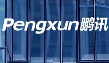 张尧助力,鹏讯集?#25293;?#19979;品牌双拼pengxun.com!