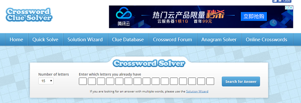 Crosswordsolver.com