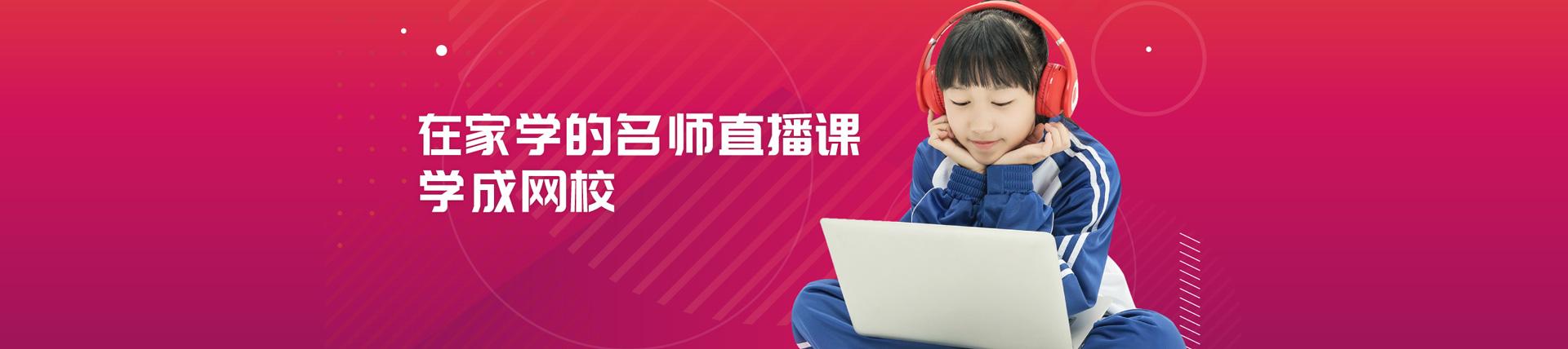 """被攜程""""舍棄""""?極品二聲.com被新終端啟用!"""
