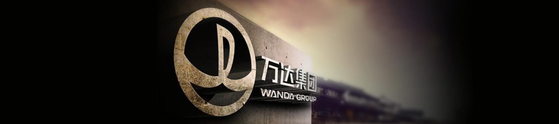 wanda.com重出江湖,疑似被盜超300萬拍賣?