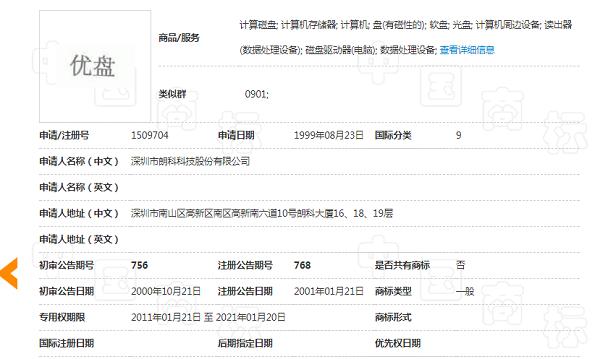 企业微信截图_20191115114916.png