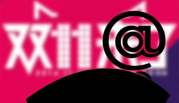 """""""双十一""""商标案开庭:5年了,阿里京东还在为双十一""""打架""""!"""