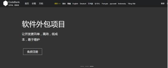 杜均又拿下一域名!Codebank.com近百万成交!