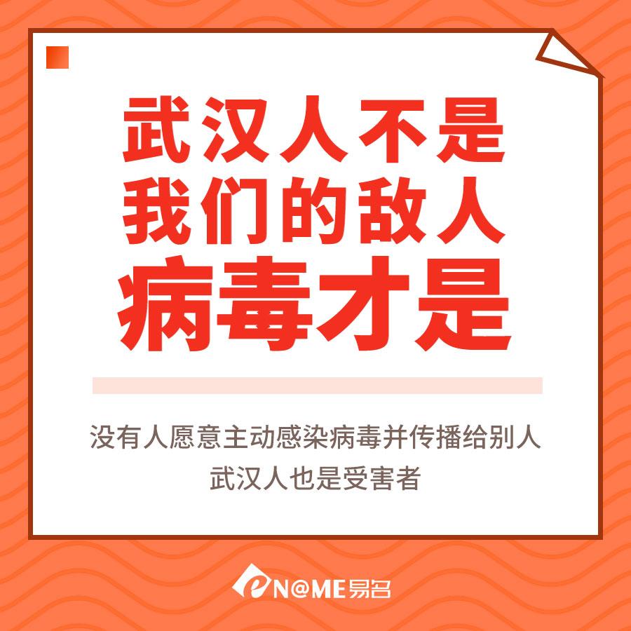 公众号广告图2.jpg