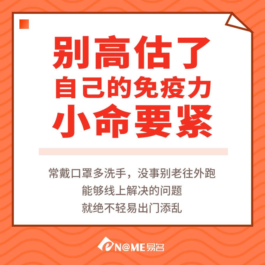 公众号广告图5.jpg