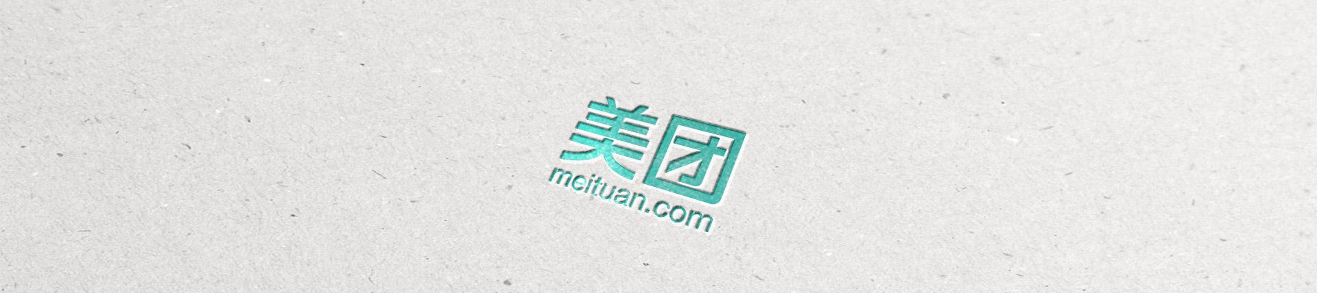 """美团上线""""百寿健康网"""",大厂入局互联网医疗健康"""